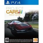 Game Soft (PlayStation 4) / PROJECT CARS PERFECT EDITION  〔GAME〕