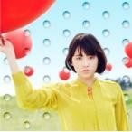 大原櫻子 / 大好き (+DVD)【初回限定盤A】  〔CD Maxi〕