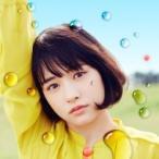 大原櫻子 / 大好き  〔CD Maxi〕