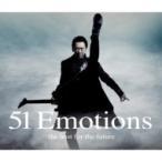 ショッピング布袋 布袋寅泰 ホテイトモヤス / 51 Emotions -the best for the future-  〔CD〕