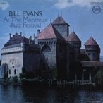 Bill Evans (Piano) �ӥ륨�Х� / At The Montreux Jazz Festival ������ ��SHM-CD��