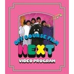 NEXT VIDEO PROGRAM  Blu-ray