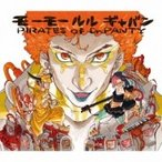 MOWMOW LULU GYABAN モーモールルギャバン / Pirates Of Dr. Panty  〔CD〕