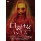 口裂け女 in L.A.  〔DVD〕