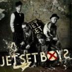 JET SET BOYS / JET SET BOYS  〔CD〕