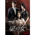 嵐の女 DVD-BOX4  〔DVD〕