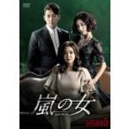 嵐の女 DVD-BOX5  〔DVD〕