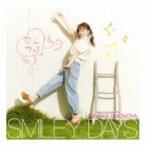 塩ノ谷早耶香 / SMILEY DAYS (+DVD)【初回限定盤 TYPE-A】  〔CD Maxi〕