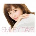 塩ノ谷早耶香 / SMILEY DAYS 【初回限定盤 TYPE-B】  〔CD Maxi〕
