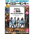 THE YELLOW MONKEY ザ・イエロー・モンキー OUR FAVORITE BEST LIVE DVD BOOK / THE YELLOW MONKEY イエローモンキー  〔本〕