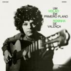 Rosinha De Valenca ホジーニャ ジ バレンサ / Um Violao Em Primeiro Plano  国内盤 〔CD〕