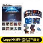 "「""BLUE PLANET""プレミアムフレーム切手セット」【Loppi・HMV・EXILE TRIBE STATION ONLINE SHOP限定販売】  〔Goods〕"