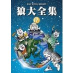 MAN WITH A MISSION マンウィズアミッション / 狼大全集IV (DVD)  〔DVD〕