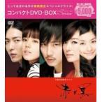 赤と黒<ノーカット完全版> コンパクトDVD-BOX[期間限定スぺシャルプライス版]  〔DVD〕