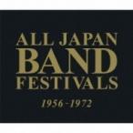 *brass&wind Ensemble* Classical / 日本の吹奏楽 1956-1972 昭和30年代の中学・高校バンド  〔BLU-SPEC CD 2〕