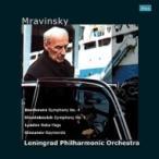 Orchestral Concert / 交響曲第5番「革命」(ショスタコーヴィチ)、他:ムラヴィンスキー指揮&レニングラード・