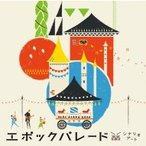 シナリオアート / エポックパレード  〔CD Maxi〕