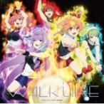 ワルキューレ / Walkure Attack! 【通常盤(CD)】 国内盤 〔CD〕