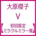 """大原櫻子 / V (+DVD)【初回限定""""ミラクルミラー盤""""】  〔CD〕"""