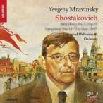 Shostakovich ショスタコービチ / 交響曲第5番『革命』、交響曲第12番『1917年』 ムラヴィンスキー & レニングラ