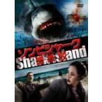 ゾンビシャーク 感染鮫  〔DVD〕