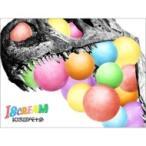 Kis-My-Ft2 キスマイフットツー / I SCREAM (CD+DVD)【初回生産限定 2cups盤】  〔CD〕