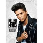 Bruno Mars ブルーノマーズ / Funk Engineering  〔DVD〕