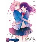 虹色デイズ 05  〔DVD〕
