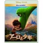 アーロと少年 MovieNEX [ブルーレイ+DVD]  〔BLU-RAY DISC〕