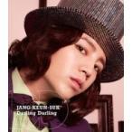 Jang Keun Suk チャングンソク / Darling Darling / 渇いたKiss 【初回限定盤D / ピクチャーレーベル仕様 A ver.】  〔CD Maxi