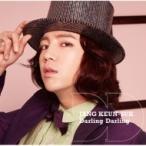 Jang Keun Suk チャングンソク / Darling Darling / 渇いたKiss 【通常盤】  〔CD Maxi〕