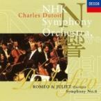 Prokofiev プロコフィエフ / 交響曲第6番、『ロメオとジュリエット』より シャルル・デュトワ & NHK交響楽団 国