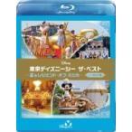 東京ディズニーシー ザ・ベスト -夏  &  レジェンド・オブ・ミシカ- <ノーカット版>  〔BLU-RAY DISC〕