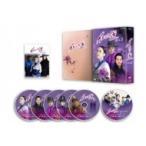 イニョプの道 DVD-BOX2  〔DVD〕