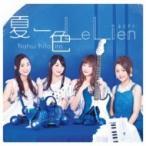 Le Lien / 夏一色  〔CD Maxi〕