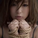 浜崎あゆみ / MADE IN JAPAN  〔CD〕