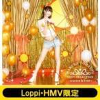 戸松遥 トマツハルカ / 戸松遥 BEST SELECTION -sunshine-(+DVD)【初回生産限定盤】 《オリジナルマフラータオル付Loppi
