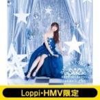 戸松遥 トマツハルカ / 戸松遥 BEST SELECTION -starlight-【通常盤】《オリジナルマフラータオル付Loppi・HMV限定セッ