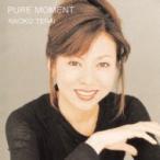 寺井尚子 テライナオコ / Pure Moment 国内盤 〔CD〕