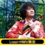 �ղ�����Ϻ �ϥ������� / Joy Of Life ��2CD+DVD�ˡ�Loppi��HMV�����ס� ������ ��CD��