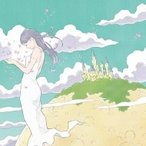 Goodbye holiday / 奇跡の星  /  弱虫けむし (CD+スマプラ)  〔CD Maxi〕