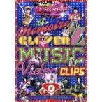 ももいろクローバーZ / ももいろクローバーZ MUSIC VIDEO CLIPS (DVD)  〔DVD〕