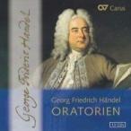 Handel ヘンデル / 7つのオラトリオ全曲 ベルニウス、マギーガン、ペーター・ノイマン、ホルガー・スペック(1