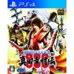 Game Soft (PlayStation 4) / 【PS4】戦国BASARA 真田幸村伝  〔GAME〕