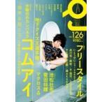 クイック ジャパン126