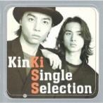 KinKi Kids キンキキッズ / Kinki Single Selection  〔CD〕