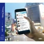 Nowisee / 掌の戦争  〔CD〕