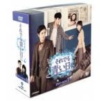 それでも青い日に DVD-BOX1  〔DVD〕