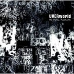 UVERworld ウーバーワールド / WE ARE GO / ALL ALONE (+DVD)【初回生産限定盤】  〔CD Maxi〕