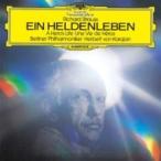 Strauss, R. シュトラウス / 『英雄の生涯』 ヘルベルト・フォン・カラヤン & ベルリン・フィル(1985) 国内盤 〔SH